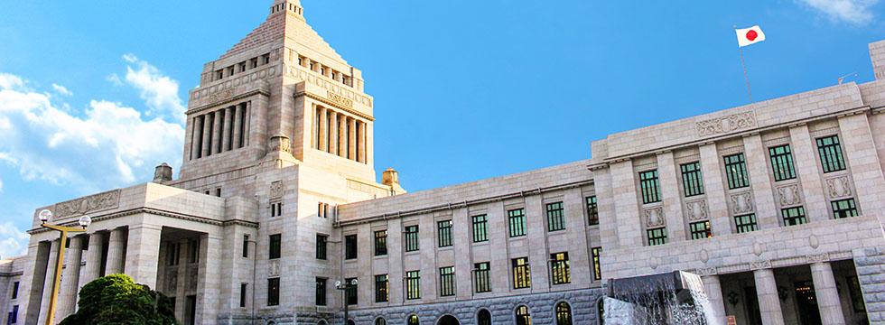 政策立案を学び、日本の将来を考える
